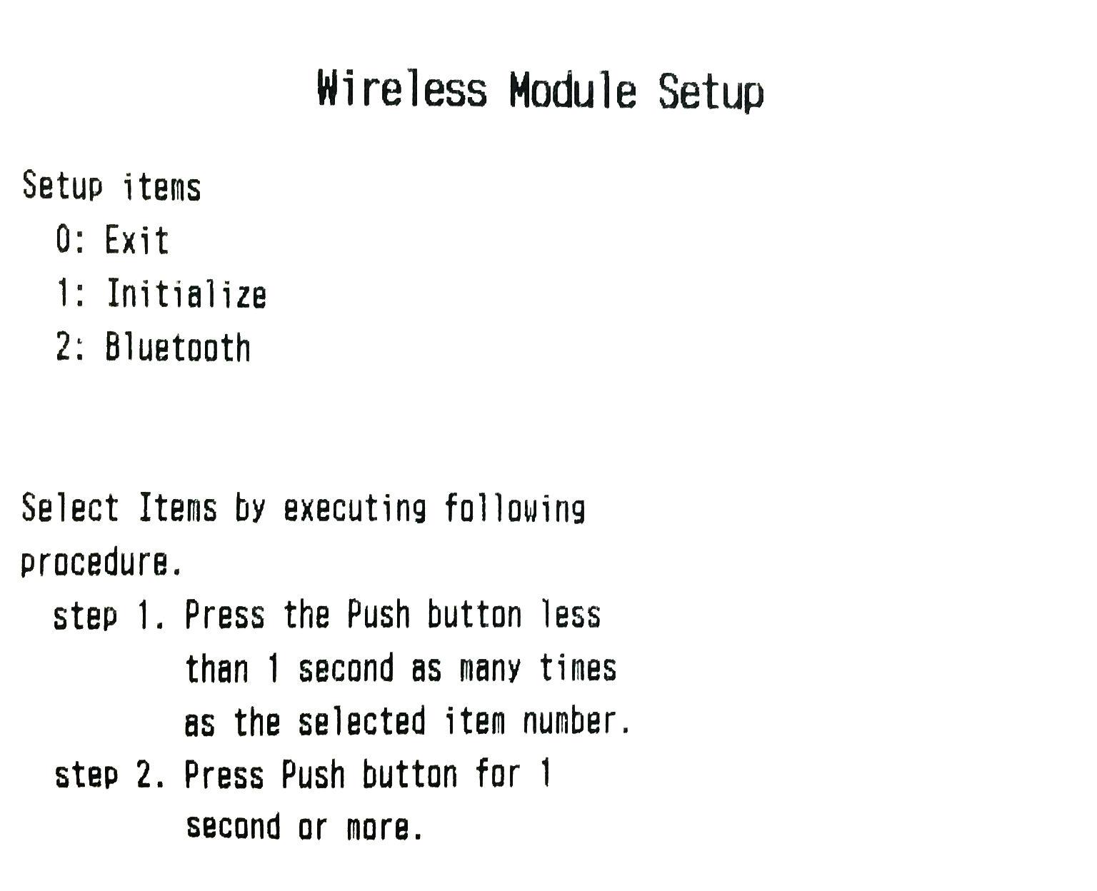Airウェイト プリンターオートコネクション設定レシート Wireless Module Setup step2