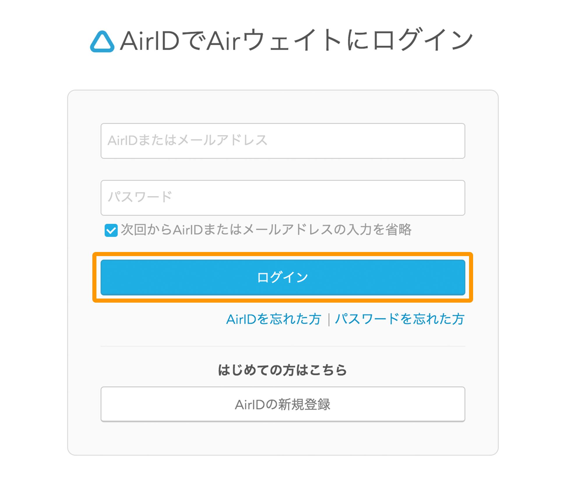ホット メール ログイン 画面 MSN Japan - ニュース, 天気, メール